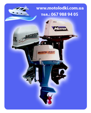 Ремонт подвесных лодочных моторов качественно,  быстро и недорого