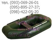Купить лодки надувные ПВХ Скиф или резиновые лодки Лисичанка Харьков